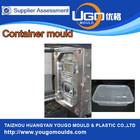 Cheap Wholesale plastic drawer storage box mould