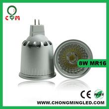 2013 New technology ! Magnetic floating led bulbs ,5w gu10 led light bulb shenzhen led mr16 smd 5630
