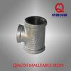 tee cast steel pipe fittings