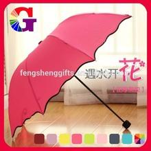High Quality Beach Umbrella with rain, the good performance of anti-UV, wind