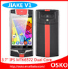 very small 3.7'' android cheap phone Jiake V1 special outlook