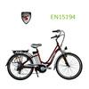 """2014 hot sale city bike ce en15194 26""""Al alloy frame electric bike"""