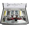 h4 hid kit,3300lumen 35W.55W.70W.100W 12-24v h4 hid kit