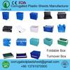 polypropylene pp caja de plastico corrugado corrugated plastic box