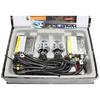 hid projector headlight kit,35W.55W.70W.100W. 12-24v hid projector headlight kit