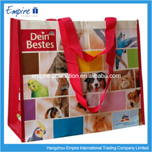 Printing laminating metallic cheap shopping bag non woven