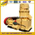Ahşap briket makinesi/briket basın( 400- 600kg/h)