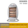 220v Room Heater Portable Halogen Heater