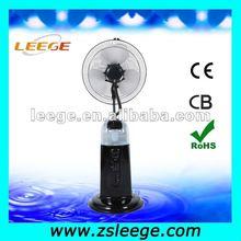 FP-1603B 16 inch stand mist fan outdoor/summer mist fan