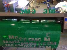 cutting width 1300mm GRAPHTEC Sign Vinyl Cutting Plotter /Plotter cutter with optical eye/WIFI