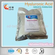 hot sale food grad &cosmetic grade & medical grade hyaluronic acid pure