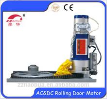 800KG Remote control ofroller shutter side door motor/battery operated motor/dc rolling door operator