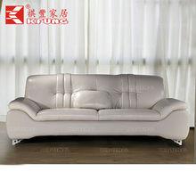 3 seater sofa dimensions