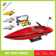 JTR30005 cheap rc bait boat