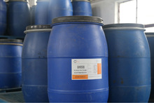 9508 Solvent-resistant acrylic resin decorative coating
