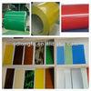 Favorites Compare G550 ppgi coil manufacturer
