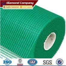 fiberglass mosaic tile mesh netting,mosaic tile fiberglass mesh,mosaic self-adhesive fiberglass mesh