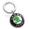 SKODA AUTO Motors Car Brand Metal Keychains