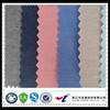 EMF EMI Shielding Conductive fabric