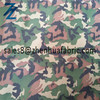 600D digital printing oxford camouflage fabric