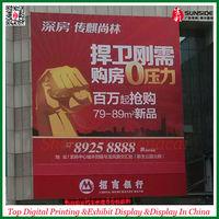 pvc flex banner advertising material,High quality digital printing vinyl