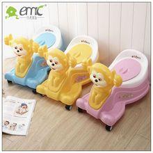 plastic baby toilet seat