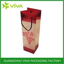 Recycled paper wine bottle case carrier holder bag