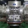 550ml Fruit Juice bottle Filling Machine (precise)