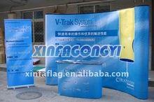 flex banner production line
