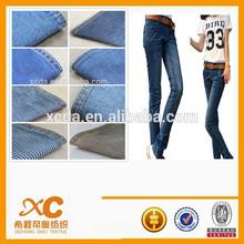 New fashion denim metal jeans shank button denim fabric