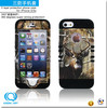 Forest series animal tree grass Robot Case for Iphone 5 5S