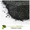 Super Potassium Humate and humate products