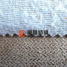 Faux Suede artificial fur fabric