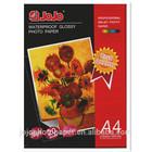 JOJO Photo Paper Double-side 200g A4 Glossy Inkjet Photographic Paper