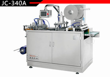 JC- 340A Automatic Lids forming Machine / k-cup manufacturers