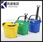 Good Price Supermarket Plastic Rolling Shopping Basket