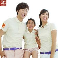 Happy day family polo t-shirt