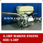 Air-cooled 4 stroke OHV small Inboard gasoline 6.5hp marine engine