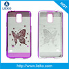 Diamond Leather Case for Samsung S5/i9600