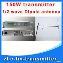 Fmuser 150W wireless vga transmitter