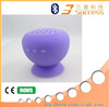 2014 with handfree function eco-friendly silicone gramophone speaker for iphone