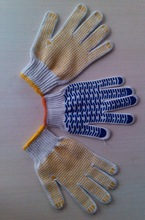 pvc dotted working glove/health safety gloves