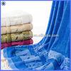 organic bamboo towels wholesale/bamboo fiber bath towel