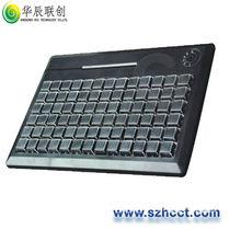 Multi-functional Programmable Keyboard --KB78