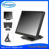 2014! Competitive price Attractive designs 17'' ir multi touch screen monitor