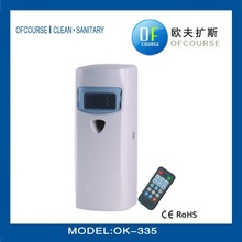 Blue &white remote control bathroom perfume dispenser automatic