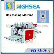 mitsubishi used offset printing machine