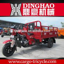 chinese three wheeler motorcycle trike gas scooter