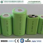AA 4.8v 1200mah ni-mh ni mh rechargeable batteries