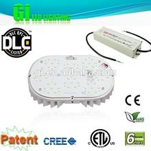 DLC listed LED retrofit kit to replace ip56 street light